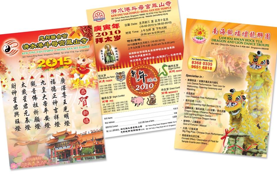 portfolio-flyer-5-940x600