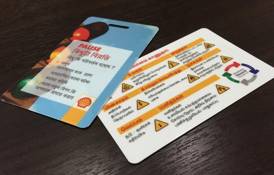 portfolio-name-card-3-940x600